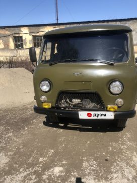 Горно-Алтайск Буханка 2005