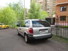 Москва Voyager 2001