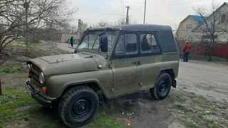 Морозовск 3151 1990