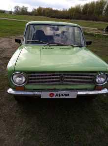Павловск 2101 1980
