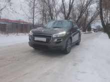 Москва 4008 2012
