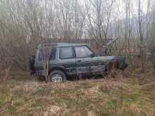 Горно-Алтайск Discovery 1996