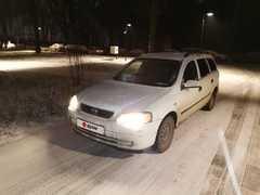 Балашиха Astra 1999