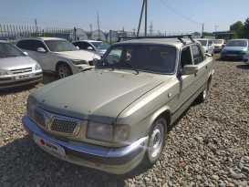 Краснодар 3110 Волга 2002