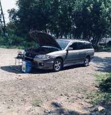 Королёв Avenir 1999