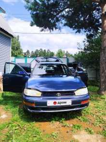 Иркутск Scepter 1995
