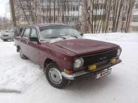 Нытва 24 Волга 1990