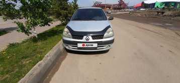 Кемерово Clio 2002