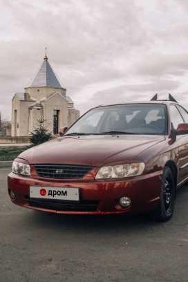 Симферополь Spectra 2004
