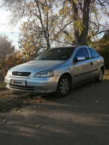 Арзамас Astra 2000