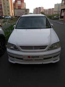 Челябинск Vista Ardeo 1999