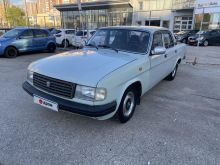 Рязань 31029 Волга 1996