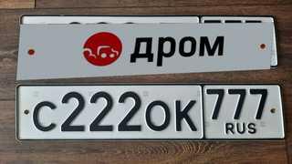 Москва Шанс 2011