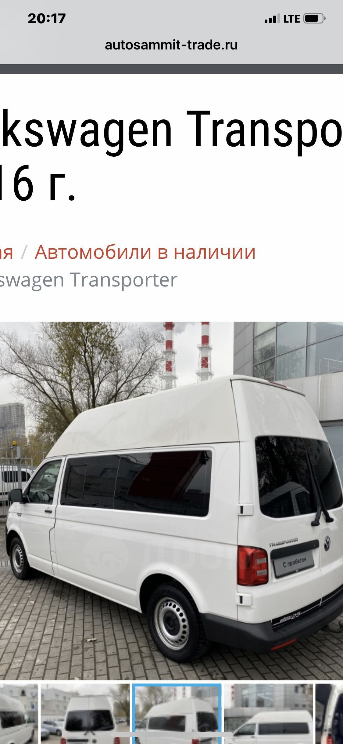 авито ру санкт петербург фольксваген транспортер