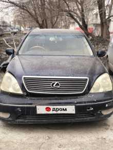 Новосибирск LS430 2001