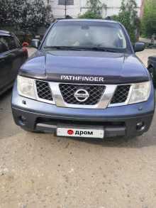 Саратов Pathfinder 2006