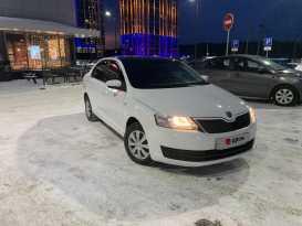 Екатеринбург Rapid 2015