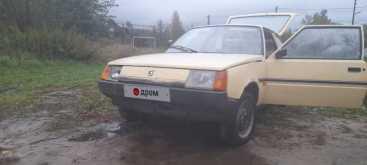 Орехово-Зуево Таврия 1991