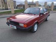 Краснодар 80 1979