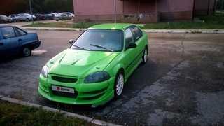 Удомля Honda Civic 1997
