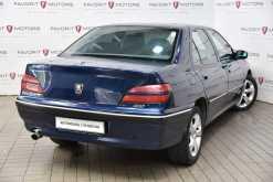 Москва 406 2003