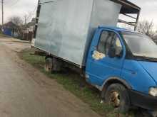 Славянск-На-Кубани 3102 Волга 1997