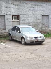 Москва Bora 2003