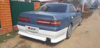 Кашира Mark II 1996