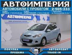 Красноярск Demio 2010