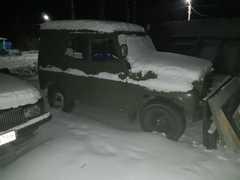 Ханымей 3151 1990