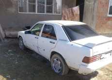 Махачкала 190 1990