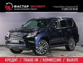 Новосибирск GX460 2017