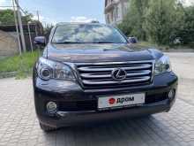 Симферополь GX460 2011