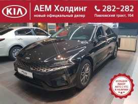 Барнаул K5 2020