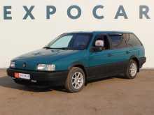 Москва Passat 1991