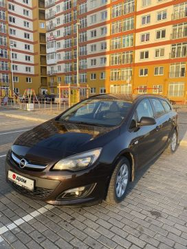 Калининград Astra 2014