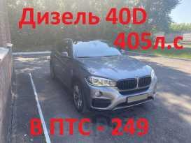 Новокузнецк X6 2015
