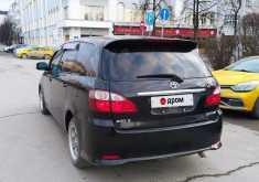 Екатеринбург Ipsum 2003
