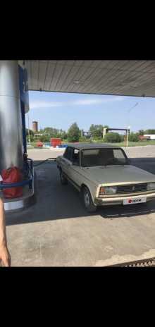 Таврическое 2105 1987