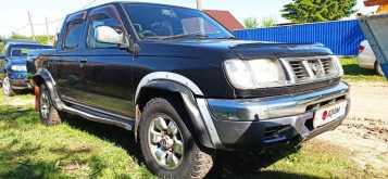 Новоселово Datsun 1997