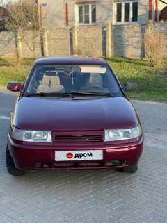 Белгород 2110 2005