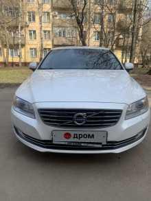 Москва S80 2013