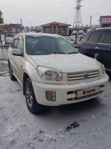 Санкт-Петербург RAV4 2000