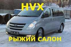 Москва Grand Starex 2012