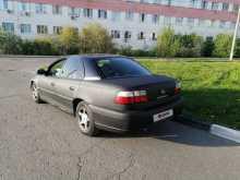 Москва Omega 2000