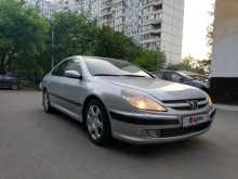 Москва 607 2004