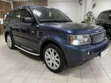 Тверь Range Rover Sport