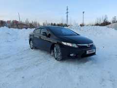 Сургут Civic 2012