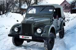 Иваново 69 1968