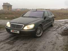 Mercedes-Benz S-Class, 2004